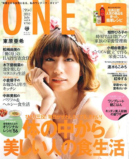 雑誌「ONE」2012 JULY vol.4でビタクラフトが紹介されました