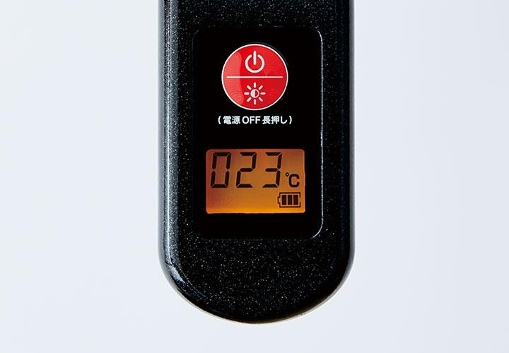 溫度顯示面板